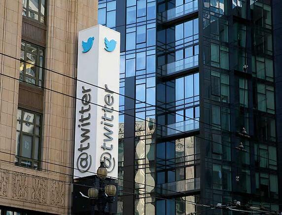 Twitter将于秋季对公司董事会进行重组