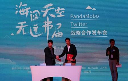 Twitter战略合作发布会在京举行
