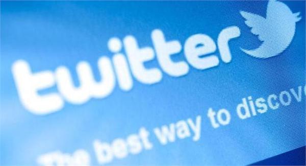 Twitter用户停滞致股价大跌