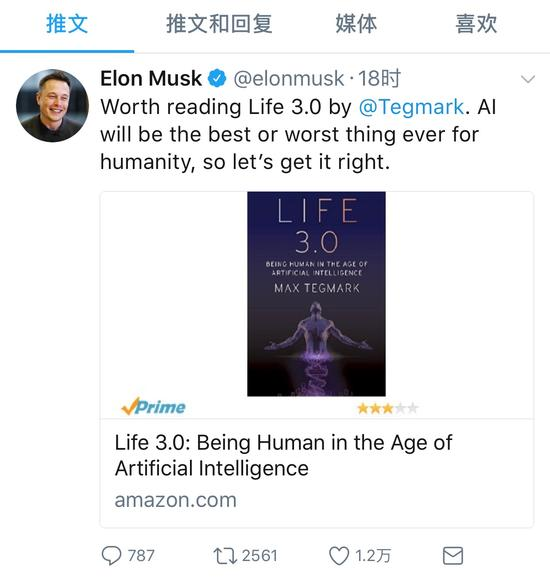 马斯克Twitter上再次警告人工智能会成为威胁