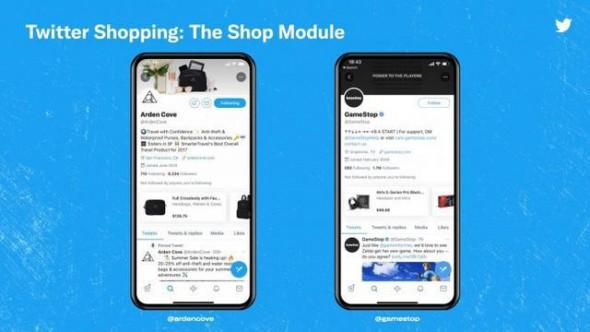 Twitter宣布进军电子商务